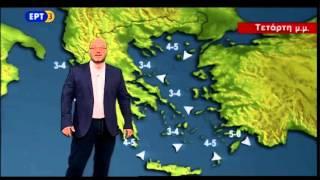 ΕΡΤ3 - ΔΕΛΤΙΟ ΚΑΙΡΟΥ 06/10/2015