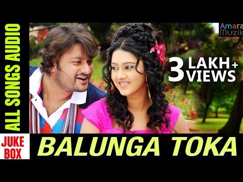 Balunga Toka Odia Movie    Audio Songs Jukebox HQ   Anubhav Mohanty, Barsha Priyadarshini