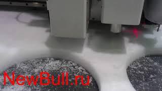 Изготовление упаковочной детали из пористого материала с использованием осцилирующего ножа и фрез