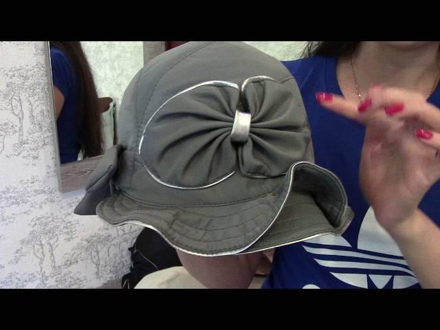Шляпа, Ириша Серая