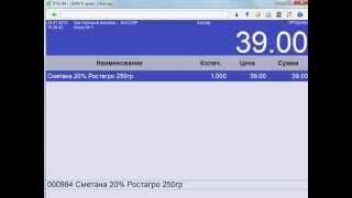 Торговая касса-Курс кассира-Оплата сертификатом(, 2014-01-27T10:18:19.000Z)