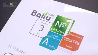 сплит-система Ballu Eco Edge