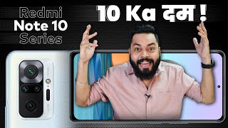 Download Redmi Note 10 Series   120Hz AMOLED, 108MP Camera & More ⚡ Crazy Specs at Crazy Price...My Opinion