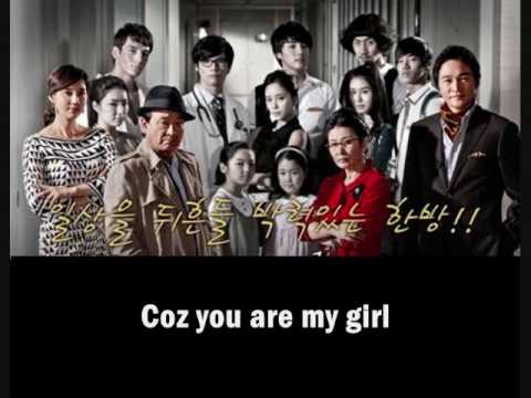 Kim Jo Han - You Are My Girl [Lyrics]