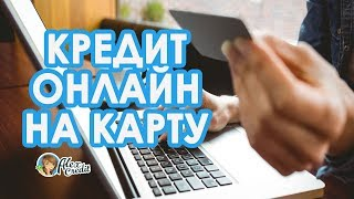 видео Pozika  - быстрые кредиты онлайн