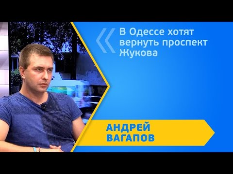 Вечер на Думской. Андрей Вагапов, 17.09.2020
