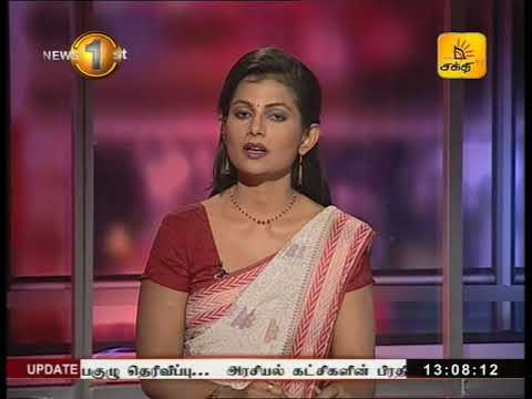News1st Tamil Lunch Time News, 1PM, 15th November 2017 (15-11-2017)