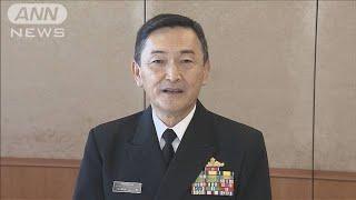海上自衛隊でトップら5人感染 陸・海・空で副官も(2020年12月22日) - YouTube