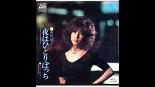 1973 ワーナーブラザースパイオニア 作詞:安井かずみ 作曲:都倉俊...
