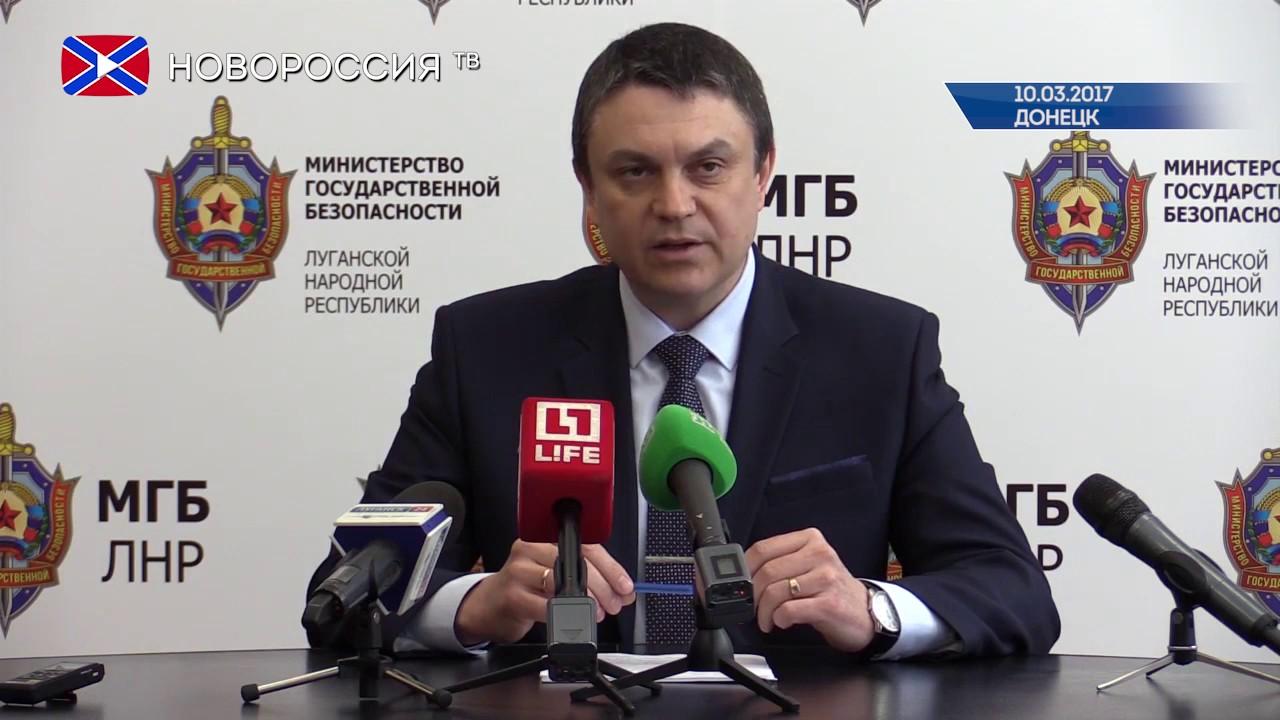 мгб россии последние новости детское