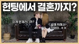 [투링러브커플인터뷰] 키스장인 또미커플의 장거리연애 장…