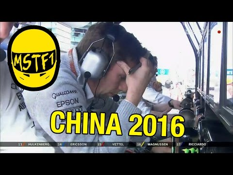2016 Chinese Grand Prix – Mystery Science Theater F1