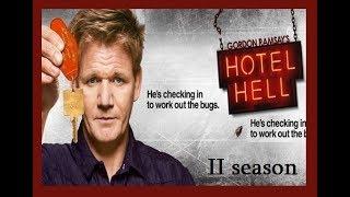 Адские гостиницы сезон 2 эпизод 8 HD