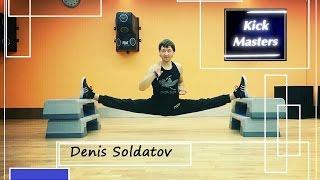Денис Солдатов - Русский Ван Дамм