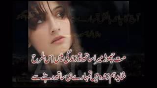 vuclip tu mera kyun ho sakda nahi naseebo lal Super Hit Sad Song  (youtube)