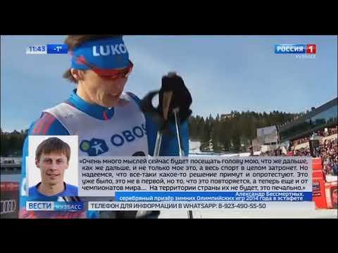 Сборную России отстранили от Олимпиад и чемпионатов мира на 4 года