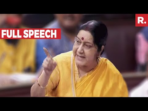 Sushma Swaraj In Parliament (Full Speech)