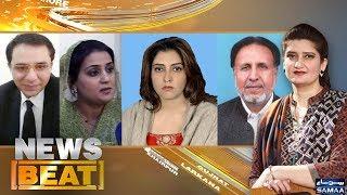 News Beat   Paras Jahanzeb   SAMAA TV   17 Feb 2018