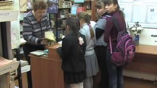 Международный день школьных библиотек.Озёры