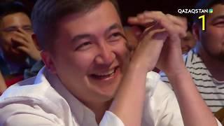 Үздік 10 әзіл. Жайдарман 2019. 1/4 финал. Бірінші топ