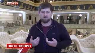 Рамзан Кадыров ИГИЛ вербует чеченских детей через WhatsApp 05.03.15