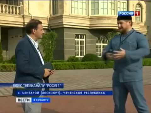 Кадыров Знаком С Ярошем