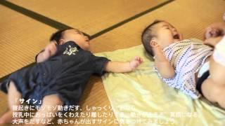映像でわかる!おむつなし育児 【ノウハウ編】 thumbnail
