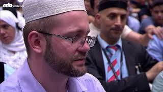 Bai'at Ceremony with #KhalifaOfIslam | #JalsaGermany 2017