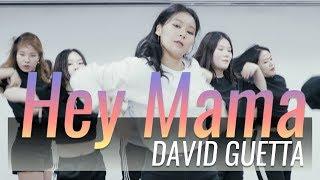 David Guetta Hey Mama ft. Nicki Minaj, Bebe Rexha & Afrojack Choreography Dana