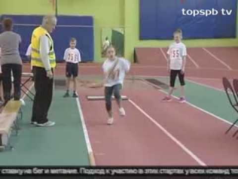 Городской этап Спартакиады среди коррекционных школ города (челночный бег).