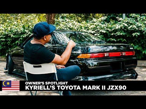 Owner's Spotlight: Kyriell's Toyota Mark II JZX90