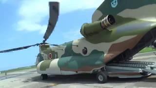 御前崎分屯基地創立60周年記念で、静浜基地で初CH-47J(チヌーク)体験搭...