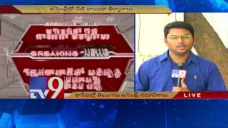 TS Assembly - Hyderabad development tops agenda - TV9