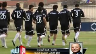 بالفيديو- هاني أبو ريدة يكشف عن تدخله لحل أزمة غالي مع كوبر