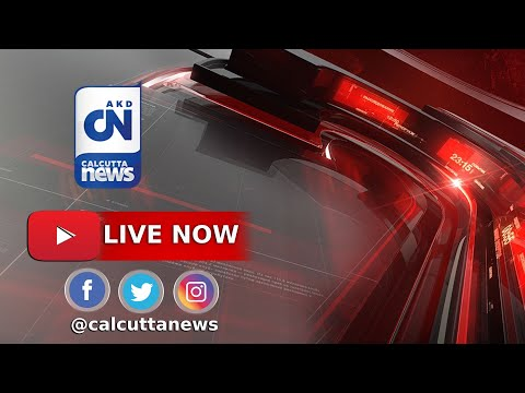 Calcutta News LIVE: Bengali News Live 24 *7 | Latest Bengali News Update | West Bengal Update