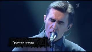 Вячеслав Бутусов – Прогулки по воде