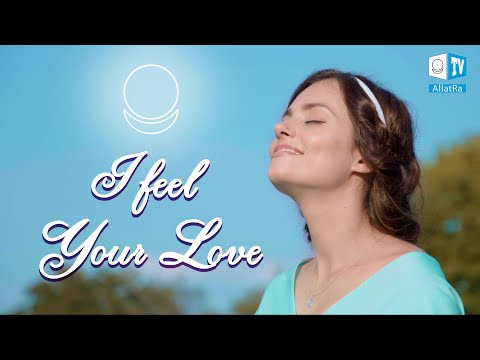 i-feel-your-love