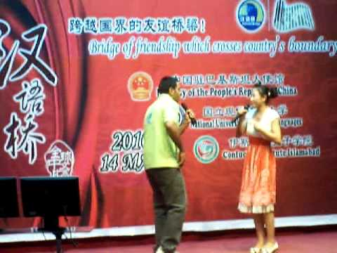 PAK CHINA singers