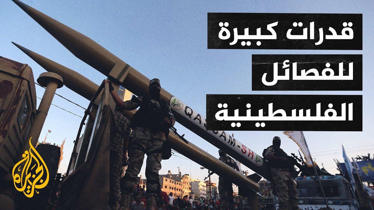 المتحدث باسم الجيش الإسرائيلي: من الصعب تدمير القدرة الصاروخية للفصائل الفلسطينية  - نشر قبل 2 ساعة