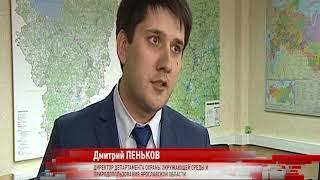 В Ярославской области появится уникальная экоаналитическая лаборатория
