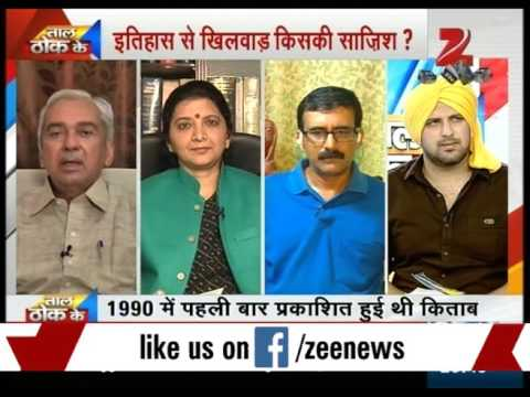 Is Bhagat Singh a revolutionary terrorist? : Taal Thok Ke Extra Strong - Part 6