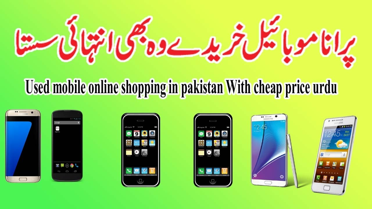 Used mobile online shopping in pakistan With cheap price urdu hindi