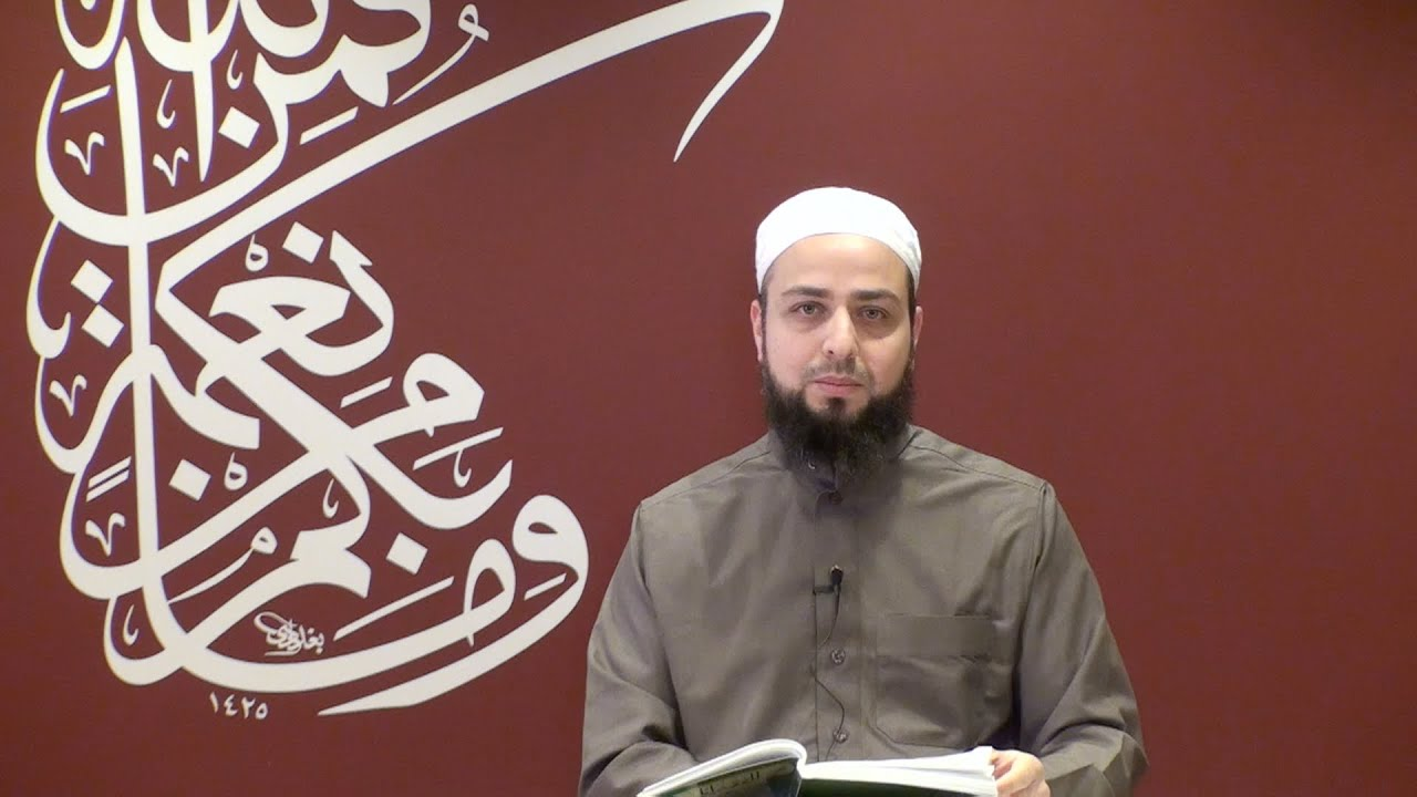 Lesson 12: Rulings of the Khuff   Al-Fiqh Al-Muyas...