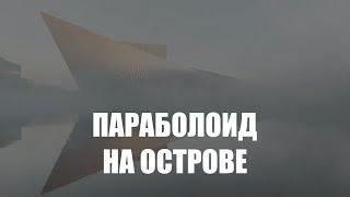 В Калининграде показали видео с визуализацией филиала Большого театра на острове Октябрьском