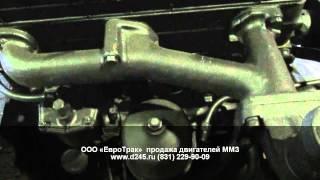 Қозғалтқыш ММЗ Д-242-71Т Трактор ЮМЗ 6