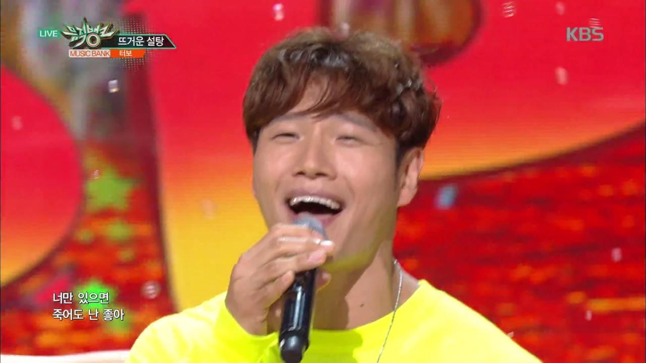 뮤직뱅크 Music Bank - 뜨거운 설탕 - 터보 (Hot Sugar - TURBO).20170728
