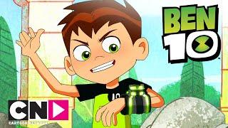 Бен 10| Скоростное садоводство| Cartoon Network