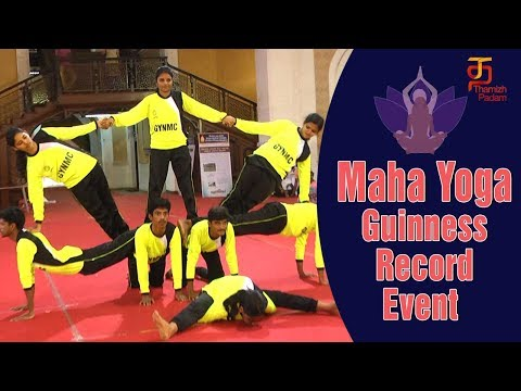 Highlights from Maha Yoga Event | Day 1 | Guinness Record | Madras University | Thamizh Padam