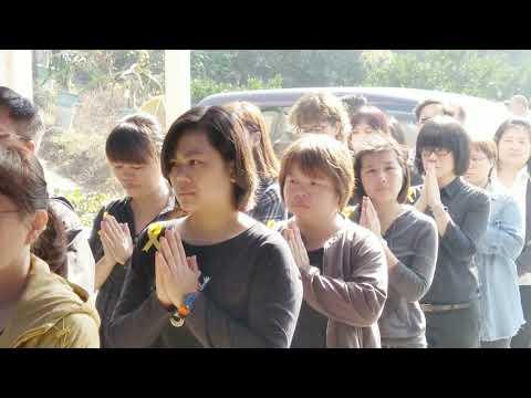 2018/11/13永遠的天使 賴瓊珠小姐 告別式 為愛而生、送行懷念紀錄影片 )