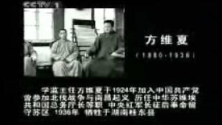 萍踪侠影 第106話